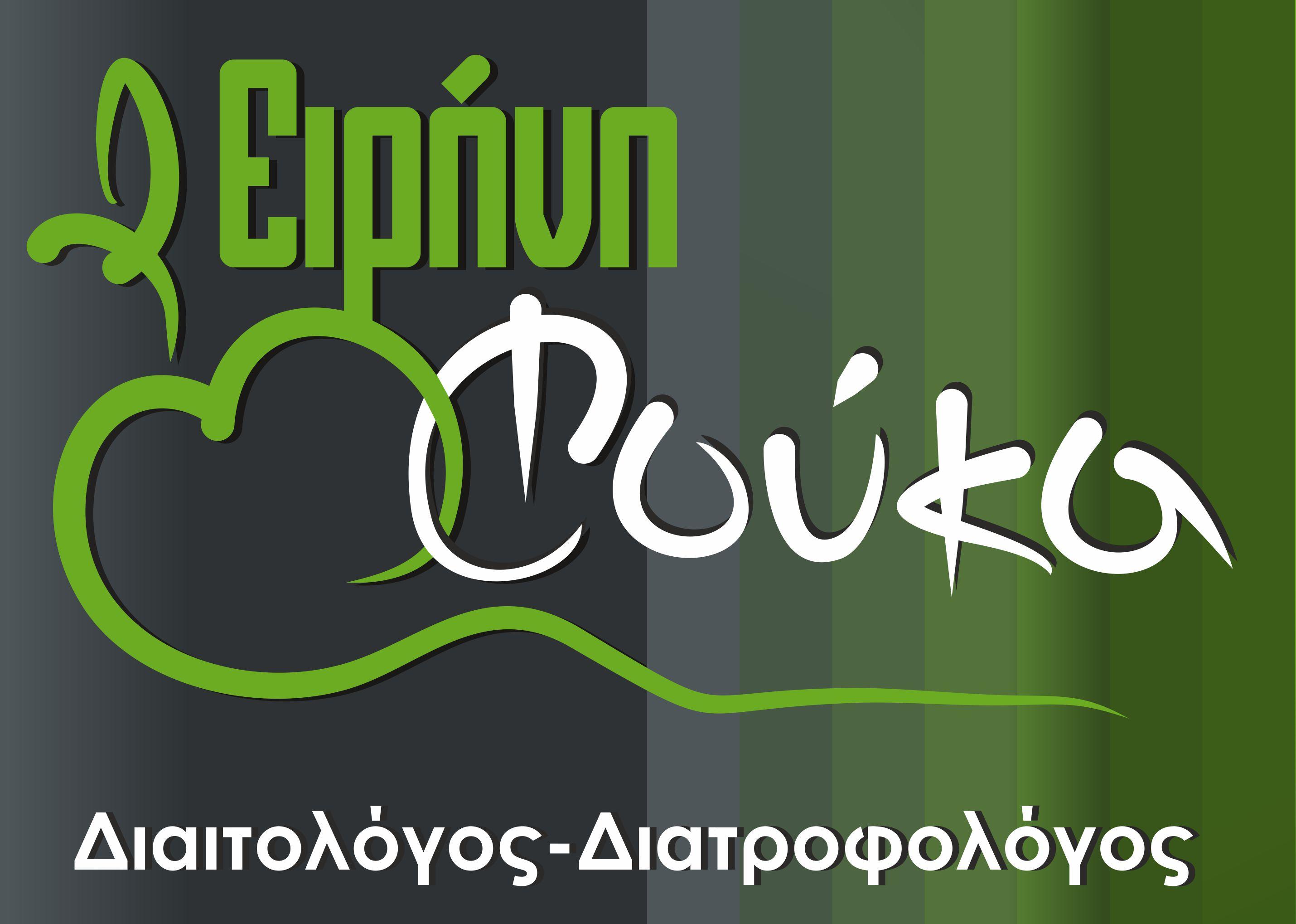 www.facebook.com/eirinifoukadiaitologos