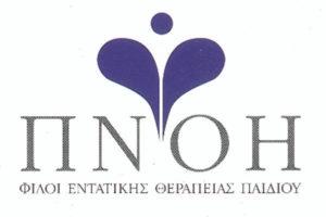 original_pnoi