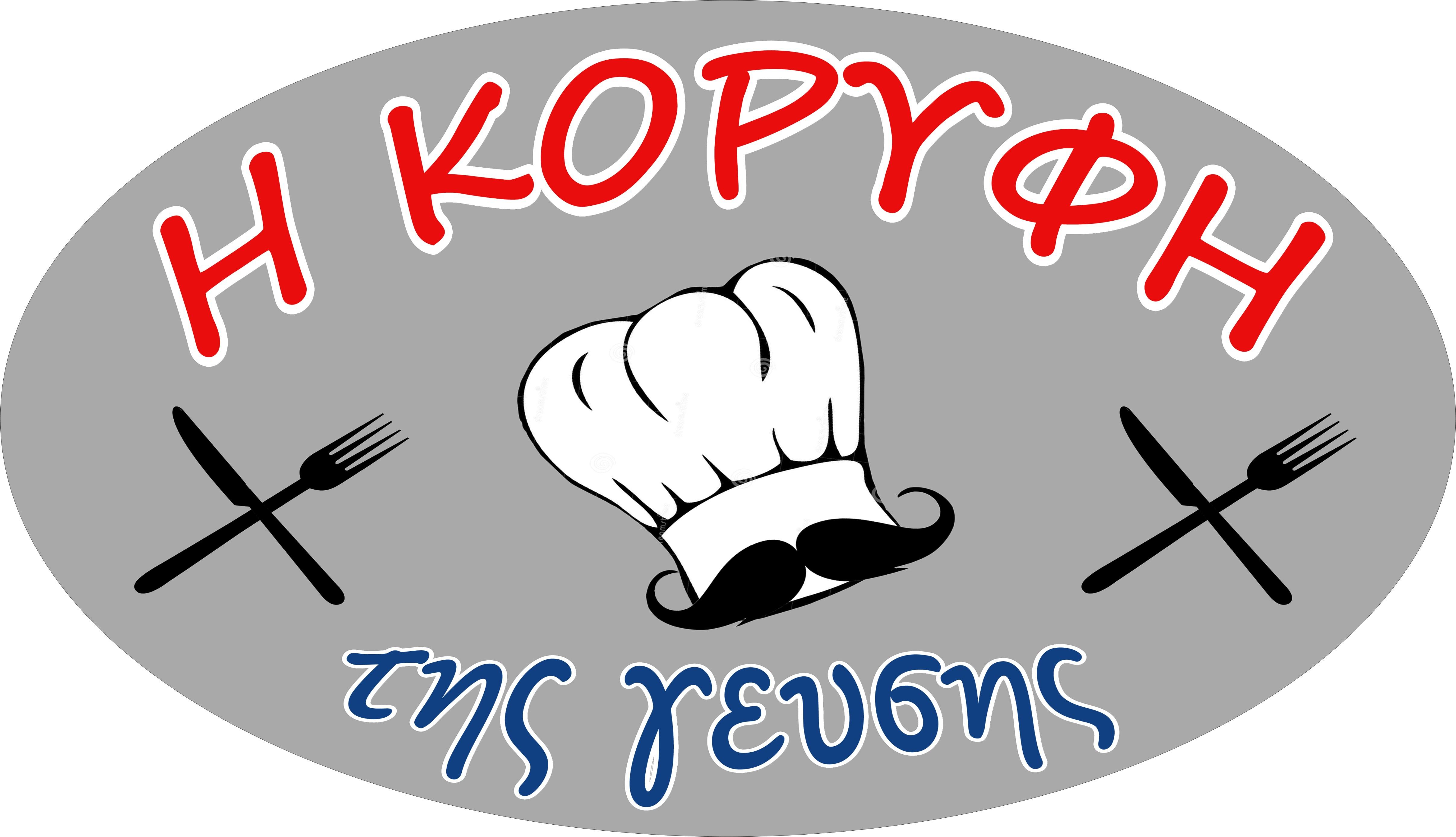 www.facebook.com/korufhthsgeusis