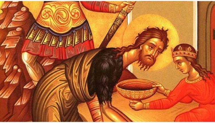 29 Αυγούστου Εορτή: Η Αποτομή της Τιμίας Κεφαλής του Αγίου Ιωάννου του  Προδρόμου